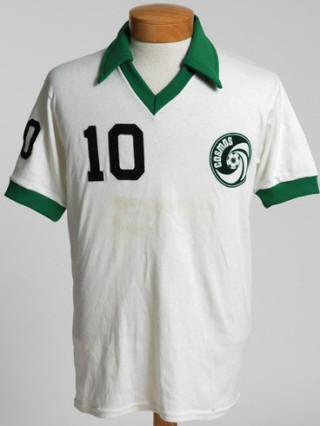 NASL Soccer New York Cosmos 1977 Home Jersey Pele
