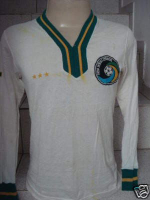 Cosmos 78 Home Exhibition Jersey Werner Roth