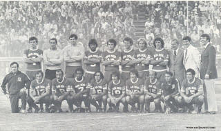 NASL Soccer San Jose Earthquakes 74 Road Team.jpg