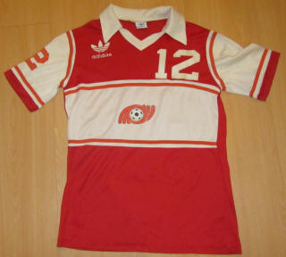 Hurricane 79 Road Jersey Kyle Rote 78 Style (1)