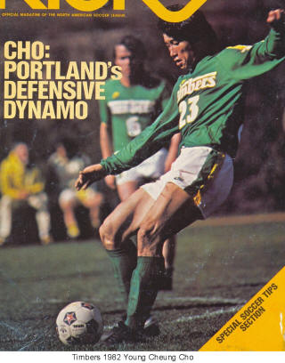 NASL Soccer Portland Timbers 82 Road Young Cheung Cho 4